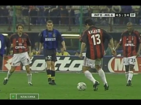 Inter vs AC Milan (0-6) – Full Match – Serie A  2000/2001