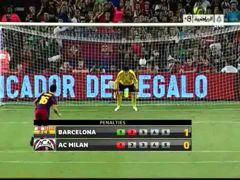 F.C. Barcelona Vs A.C. Milan – Joan Gamper Cup 2010