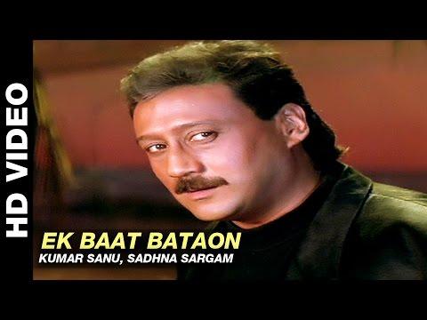 Ek Baat Bataon – Milan | Kumar Sanu, Sadhna Sargam | Jackie Shroff & Manisha Koirala