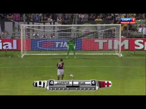 Juventus vs AC Milan full match HD 23-07-2013